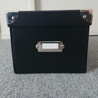 【売ります】収納BOX(2個セット)