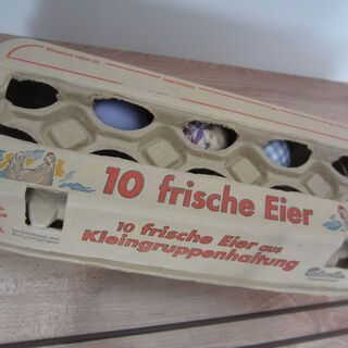 紙製の卵ケース
