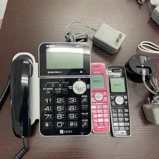 ユニデン 固定電話機 子機2機の画像