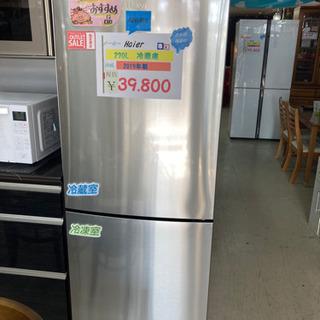 ⭐️現品限り!Haier 270L冷蔵庫 2019年製⭐️