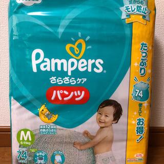 【ネット決済】【新品】大容量パック パンパース パンツ Mサイズ74枚