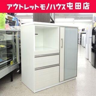 ►ミドルレンジボード 幅90.5cm キッチンカウンター キッチ...