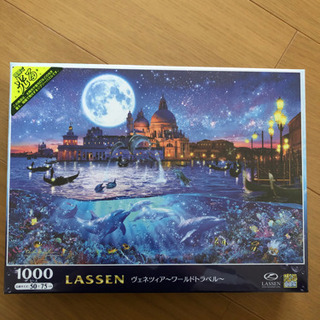 【未使用】ラッセンの光るパズル 1000ピース