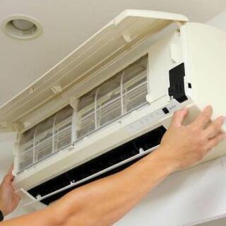 雑務、家電工事、エアコン洗浄