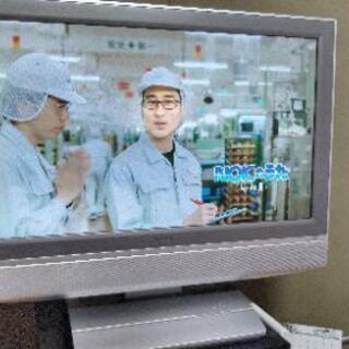東芝 32インチ液晶テレビ