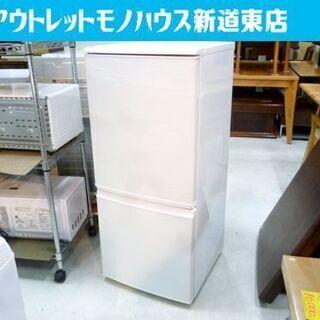◇冷蔵庫 137L 2ドア 2012年製 シャープ SJ-14W...