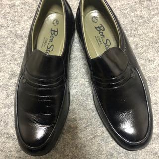 革靴25.5cm黒 新品。