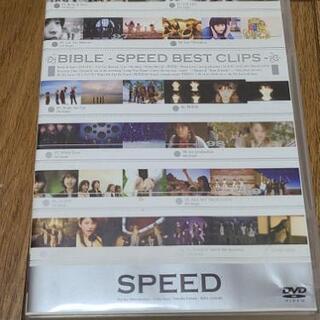【ネット決済】【DVD】SPEED BEST CLIPS