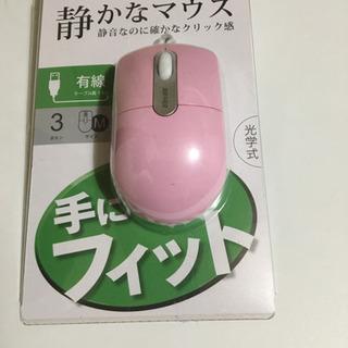 バッファロー マウス 新品