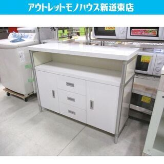キッチンキャンビネット ニトリ 幅120cm ホワイト シンプル...