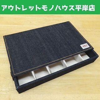 OBJ コレクションボックス デニム風 5本収納 オブジェ メガ...