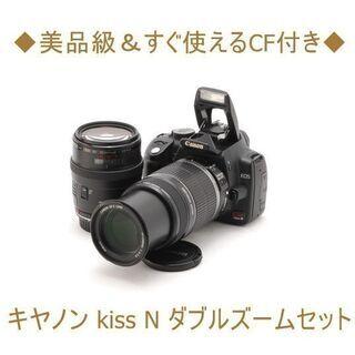◆美品級&すぐ使えるCF付き◆キヤノン kiss N ダブ…