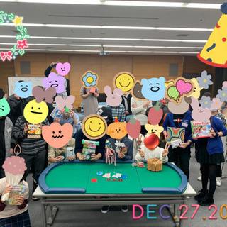 2/28(日)ゆるゆるポーカートーナメント&ボードゲーム会