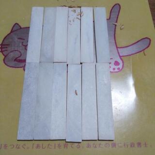 【ネット決済】石筆
