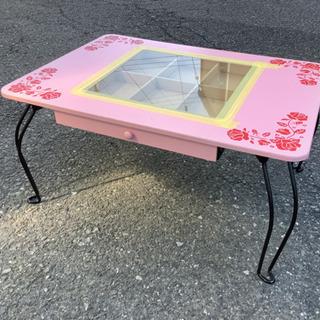 中古 折り畳み式テーブル 小物収納引き出し付き ピンク
