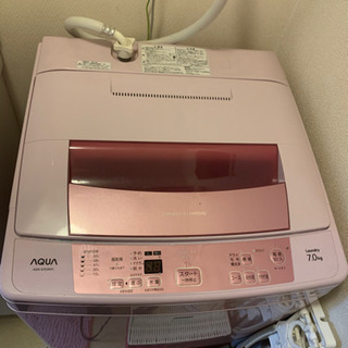 ピンク洗濯機