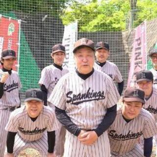 草野球メンバー及びマネージャー募集