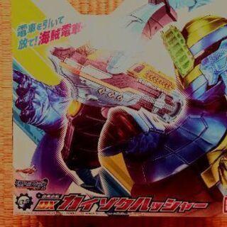 【美品】仮面ライダービルド DXカイゾクハッシャー