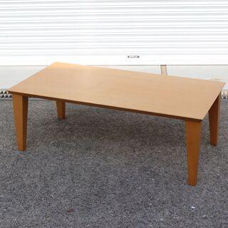 T366) renoma センターテーブル リビングテーブル ハ...