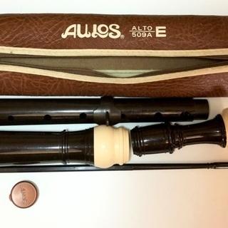 AULOS アルトリコーダー & ソプラノリコーダー セット U...