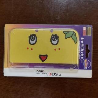 3DS LLカバー ふなっしー ニンテンドー