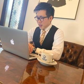 【3/13(土)】埼玉県久喜市の朝活コミュニティ★くきたまで朝活...