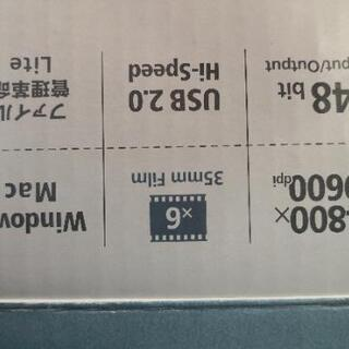 キャノンスキャン 4400F - 売ります・あげます
