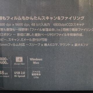 キャノンスキャン 4400F − 大阪府