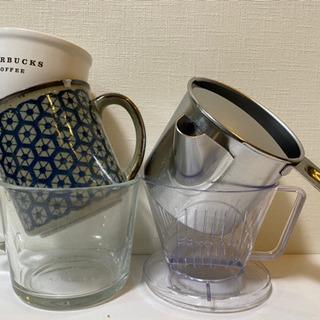 中古 食器 硝子 陶器 皿 コップ マグカップ ドリッパー 粉つぎ - 売ります・あげます