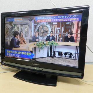 DXアンテナ 22インチ 液晶テレビ 動作品