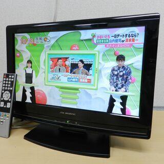 DXアンテナ 19インチ 液晶テレビ LVW-194K 2010年製