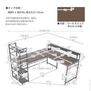 LOWYA パソコンデスク L字タイプ 極美品 − 神奈川県