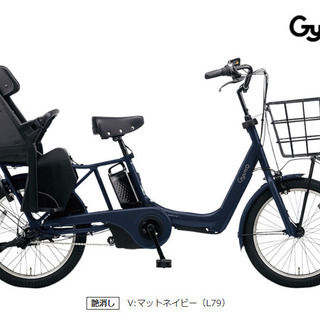 ★値下げしました!使用歴浅★2020年モデル子供乗せ電動自転車/...