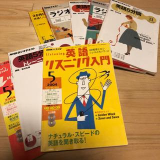 古い英語の本 - 本/CD/DVD