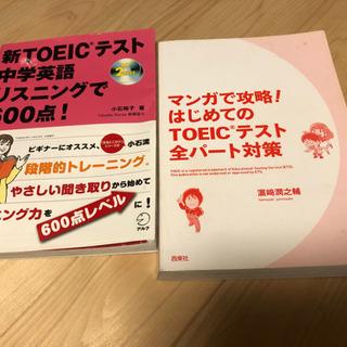 古い英語の本 − 京都府