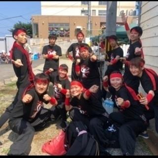 YOSAKOIソーランチーム メンバー募集!