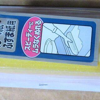 ☆アサヒペン 1309 カベ紙・ふすま紙用◆むらなくぬれる