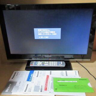 ☆パナソニック Panasonic VIERA TH-L23X5...
