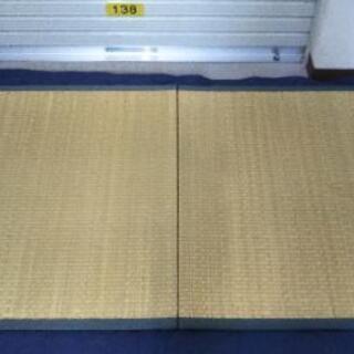 畳 たたみ タタミ 3畳分(0.5畳×6枚)