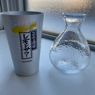 近日処分予定)レモンサワータンブラー、ガラスの徳利