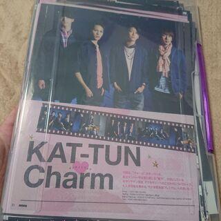 KAT-TUN切り抜き