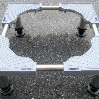 ☆洗濯機かさ上げ台 置台 高さ調整・防振・防音◆自分で簡単設置