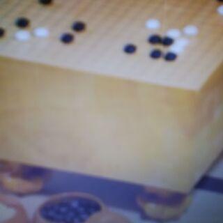 【神奈川・東京】碁盤処分&将棋盤お引き取り「横浜・川崎・相…