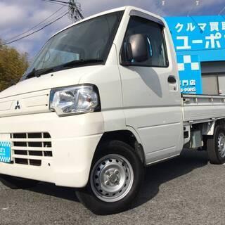 軽T249[カーズ大阪]【全国陸送10.000円~】24年ミニキ...