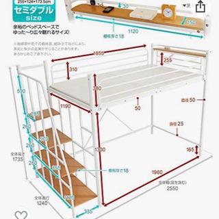 【ネット決済・配送可】LOWYA ロフトベッド セミダブル おま...