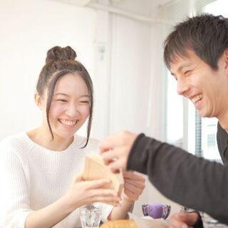 恋カツ・婚カツを応援する オンラインパーティ 秋田県