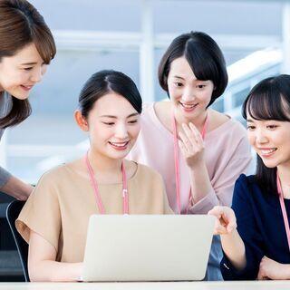 [派]オープニングスタッフ募集!!【コール・事務・データ入力・販...