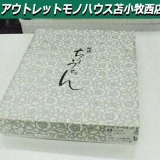 未使用品 ちょうちん 盆提灯 回転霊前¥1,800  苫小牧西店