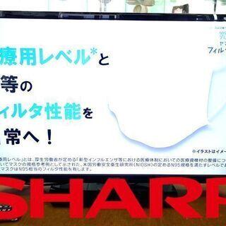 ■■SHYARP/シャープ ■■32V型 液晶 テレビ A…