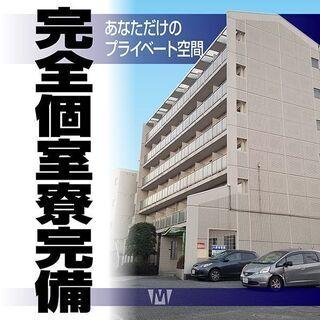 東京都近郊で交通誘導!日払いOK!家具・家電付寮完備!自宅からw...